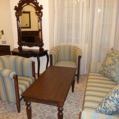 Park Hotel Izvorite Сливен комната для гостей фото 2