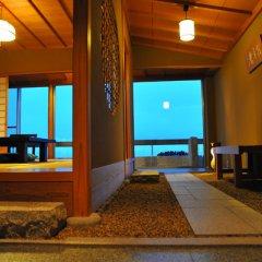 Отель San Ai Kogen Япония, Минамиогуни - отзывы, цены и фото номеров - забронировать отель San Ai Kogen онлайн спа фото 2