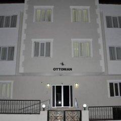 Ottoman Antep Турция, Газиантеп - отзывы, цены и фото номеров - забронировать отель Ottoman Antep онлайн