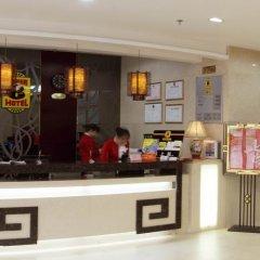 Отель Super 8 Xian Big Wild Goose Pagoda интерьер отеля фото 3