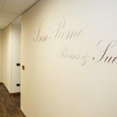 Отель Inn Rome Rooms & Suites интерьер отеля фото 6
