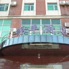 Отель Sanxiang Yuanfeng Hotel Китай, Чжуншань - отзывы, цены и фото номеров - забронировать отель Sanxiang Yuanfeng Hotel онлайн вид на фасад фото 4