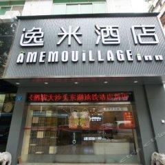 Yimi Hotel (Guangzhou Donghu Metro ) городской автобус