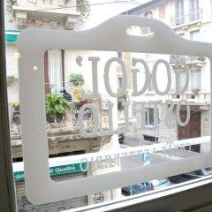 Отель GogolOstello & Caffè Letterario комната для гостей фото 2
