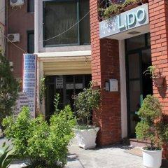 Hotel Lido фото 13