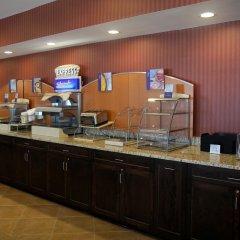 Отель Holiday Inn Express Newington питание