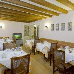 Отель Spagna Hotel Италия, Венеция - отзывы, цены и фото номеров - забронировать отель Spagna Hotel онлайн питание