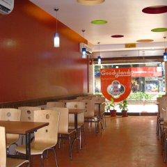 Hotel La Paz Gardens гостиничный бар
