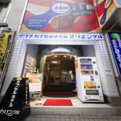 Отель Capsule and Sauna Oriental Япония, Токио - отзывы, цены и фото номеров - забронировать отель Capsule and Sauna Oriental онлайн фото 3