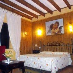 Hotel Rural Soterraña комната для гостей
