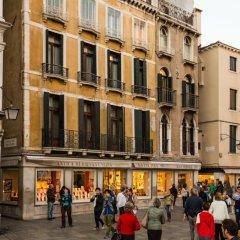 Отель Relais Piazza San Marco городской автобус