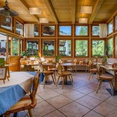 Отель Pension Restaurant Rosmarie Горнолыжный курорт Ортлер фото 12