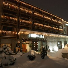 Отель Mura Hotel Болгария, Банско - отзывы, цены и фото номеров - забронировать отель Mura Hotel онлайн развлечения
