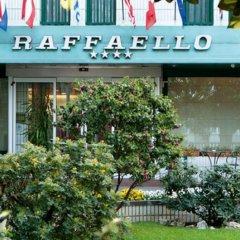Hotel Raffaello фото 5