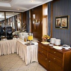 Отель Roma Латвия, Рига - - забронировать отель Roma, цены и фото номеров питание