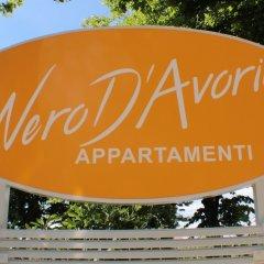 Отель Nero D'Avorio Aparthotel спа