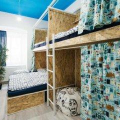 Hello Hostel Будапешт детские мероприятия