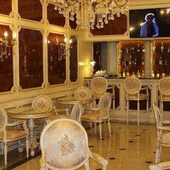 Гостиница Фидан Сочи гостиничный бар