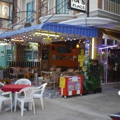 Отель Na's Place гостиничный бар