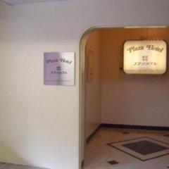 Takasaki Ekimae Plaza Hotel Томиока интерьер отеля фото 2
