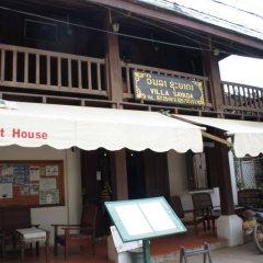 Отель Villa Sayada фото 5
