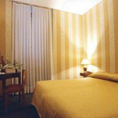 Отель Orange Garden Рим удобства в номере фото 2