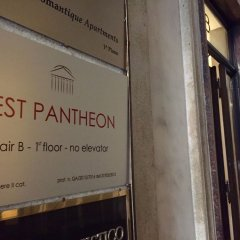 Отель B&B Best Pantheon Италия, Рим - 1 отзыв об отеле, цены и фото номеров - забронировать отель B&B Best Pantheon онлайн фото 6