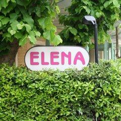 Hotel Elena Кьянчиано Терме спа