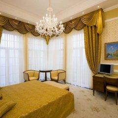 Гостиница Атон 5* Стандартный номер с различными типами кроватей фото 34