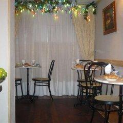 Berlioz Hotel питание фото 2