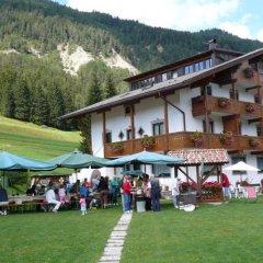 Отель Villa Gemmy Долина Валь-ди-Фасса помещение для мероприятий фото 2