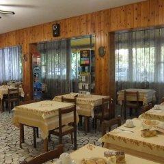 Отель Albergo Villalma Римини питание фото 3