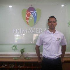 Primaveral Hotel спа фото 2