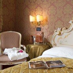Отель Carlton On The Grand Canal Венеция в номере