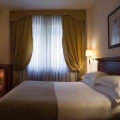 Отель Starhotels Michelangelo комната для гостей фото 2