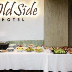 Old Side Hotel питание фото 2