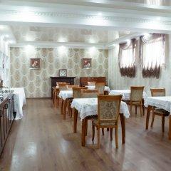 Отель Albatros Hotel Bishkek Кыргызстан, Бишкек - отзывы, цены и фото номеров - забронировать отель Albatros Hotel Bishkek онлайн питание фото 2