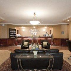 Отель Foxwood Inn & Suites Drayton Valley гостиничный бар