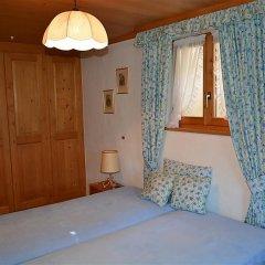 Отель Alegria (Parterre) удобства в номере