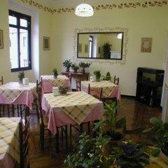 Отель Albergo Astro Италия, Генуя - отзывы, цены и фото номеров - забронировать отель Albergo Astro онлайн питание фото 2