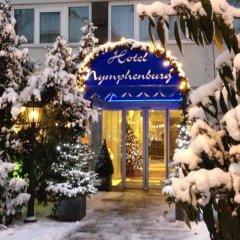 Отель Nymphenburg München Германия, Мюнхен - отзывы, цены и фото номеров - забронировать отель Nymphenburg München онлайн помещение для мероприятий