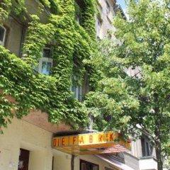 Die Fabrik - baxpax Hotel фото 3