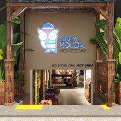 Отель Sapa Kolor Homestay Шапа фото 19