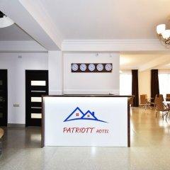 Отель Патриотт Ереван интерьер отеля фото 2