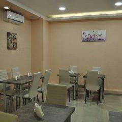 Tiflis Avlabari Hotel питание фото 2