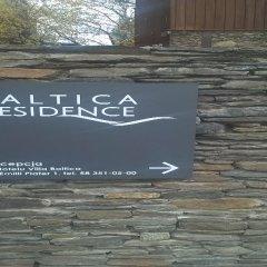 Отель Baltica Residence спортивное сооружение