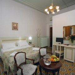 Hotel Desirèe комната для гостей фото 5