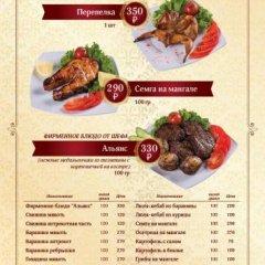 Гостиница Альянс в Краснодаре 11 отзывов об отеле, цены и фото номеров - забронировать гостиницу Альянс онлайн Краснодар фото 4