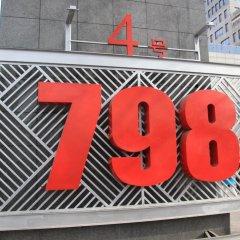 Отель North Star Yayuncun Hotel Китай, Пекин - отзывы, цены и фото номеров - забронировать отель North Star Yayuncun Hotel онлайн
