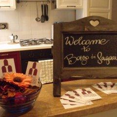 Отель Borgo dei Sagari Дзагароло питание фото 2